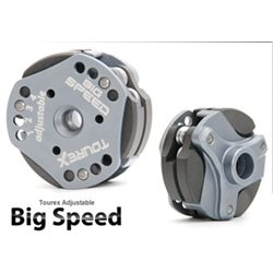TXLS710-2.0 - Big-Speed  Adjusable  met Carbon Shoes